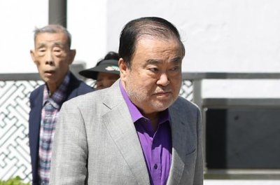 South Korean activists condemn local politician over Japan 'funds'