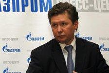 Gazprom gets permits for Turkish gas pipeline