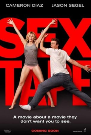 WATCH: Jason Segel tries to explain the 'cloud' to Cameron Diaz in 'Sex Tape' clip
