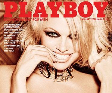 Pamela Anderson covers Playboy's final nude issue
