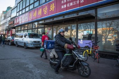 North Korean restaurants reopen in China