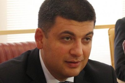 New prime minister of Ukraine vows to fight corruption
