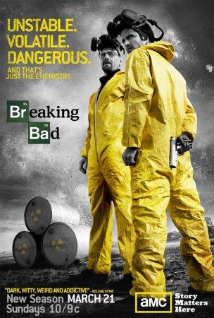 'Breaking Bad' marathons to air Sundays on AMC