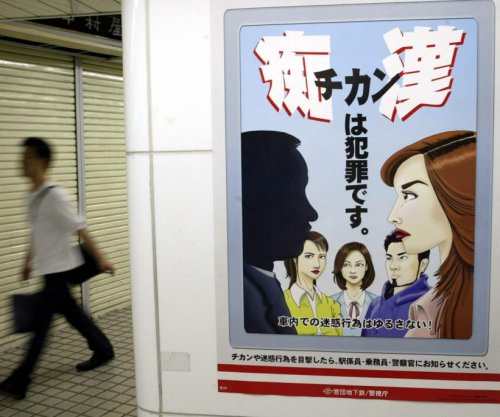 Japanese mayor accused of sexually harassing employees