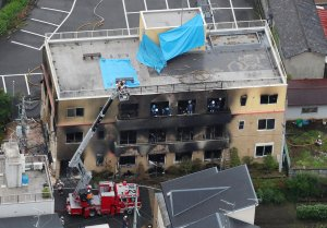 As Japan mourns, Police name suspect in deadly Kyoto Animation arson attack