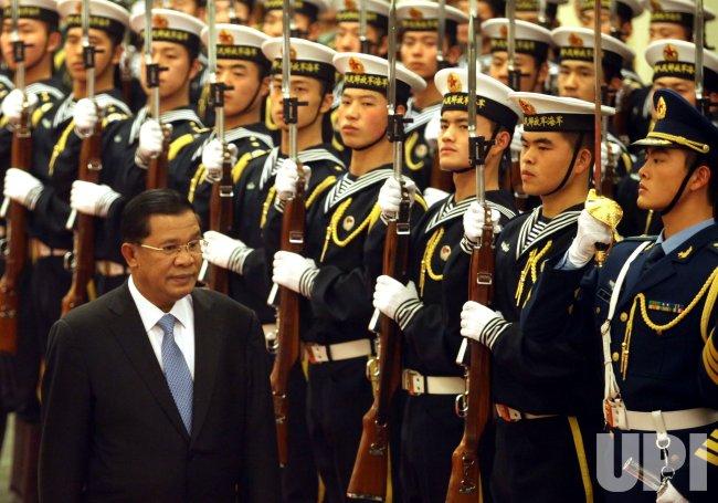 Cambodian Prime Minister Hun Sen visits Beijing
