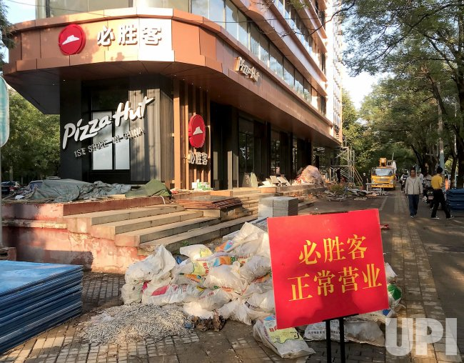 The First Pizza Hut Remains Open in Beijing, China