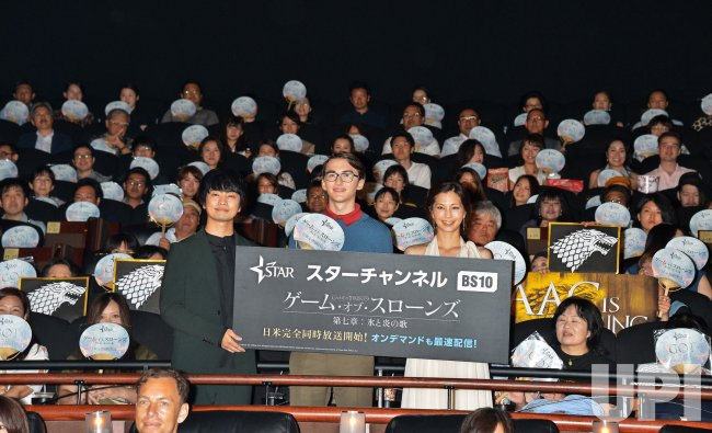 """A Game of Thrones: A Song of Ice and Fire"" premier in Tokyo"