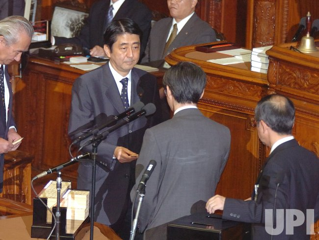 JAPAN'S DIET ELECTED SHINZO ABE AS NEW PREMIER