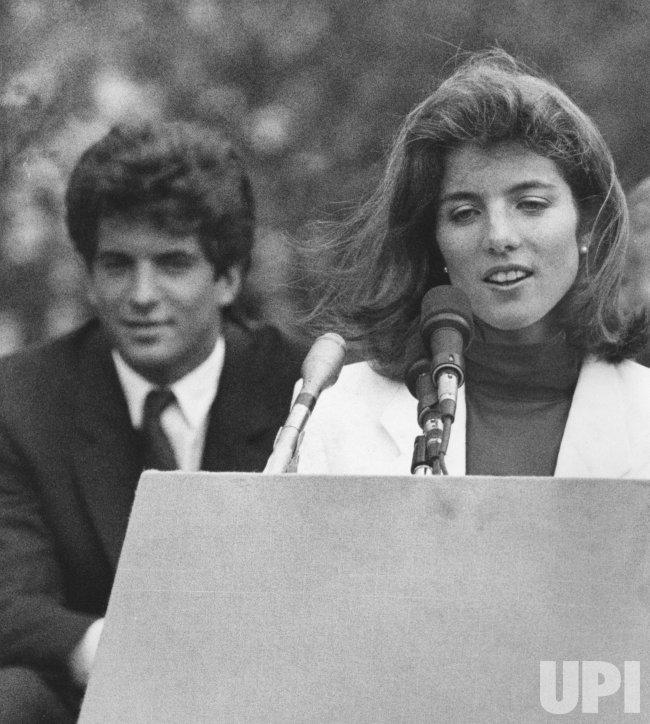 Caroline Kennedy speaks at dedication ceremony to open John F. Kennedy Park in Cambridge, MA