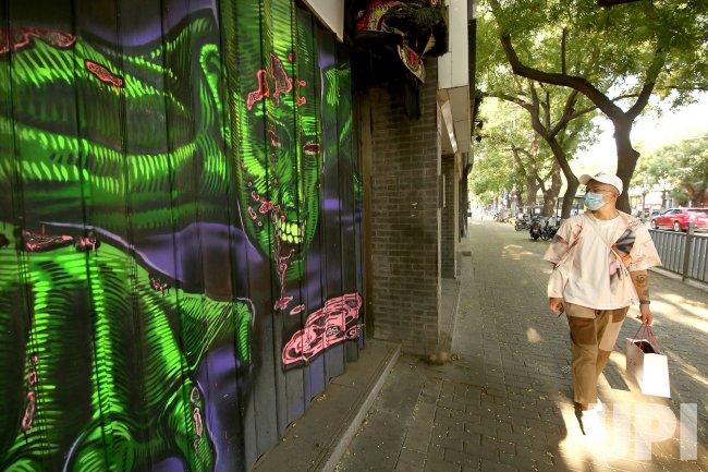 Coronavirus COVIC-19 Street Art in Beijing
