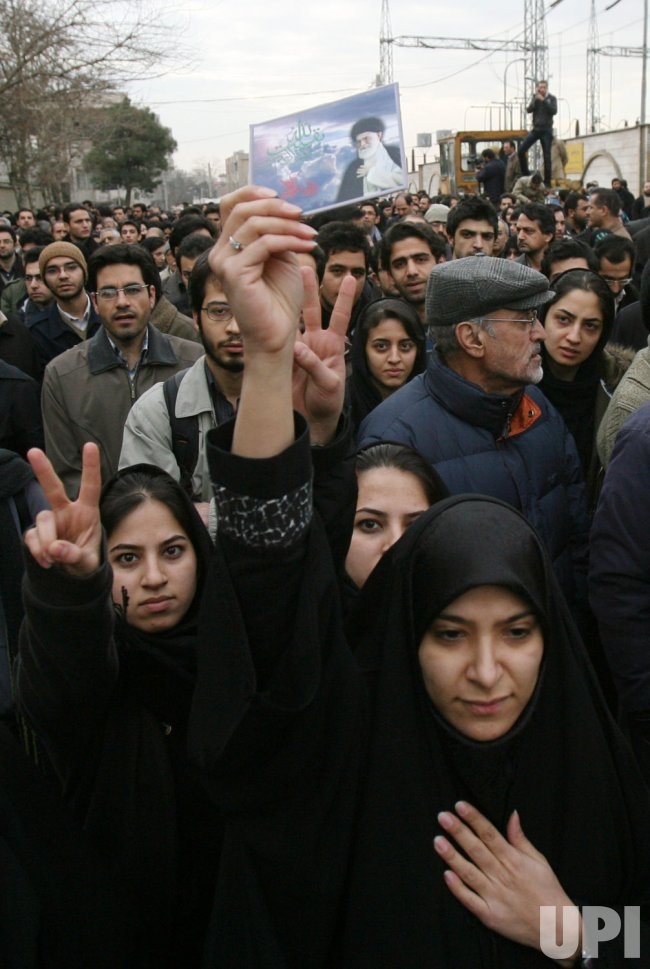 Funeral Ceremony of Tehran University Professor Massoud Ali Mohammadi