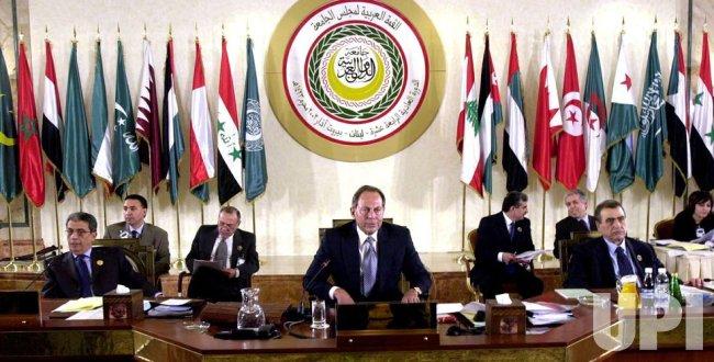 Arab Summit in Beirut