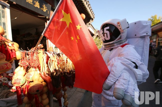 Spacesuit Used for Promotion in Tourist Area of Beijing