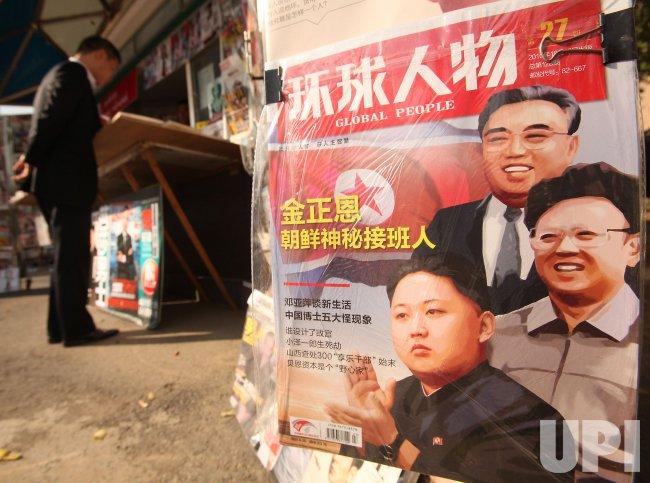 A Chinese magazine featuring a front page story on the future successor of North Korea in Beijing