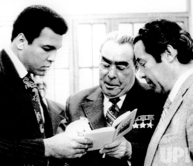 MUHAMMAD ALI AND SOVIET PREMIER LEONID BREZHNEV