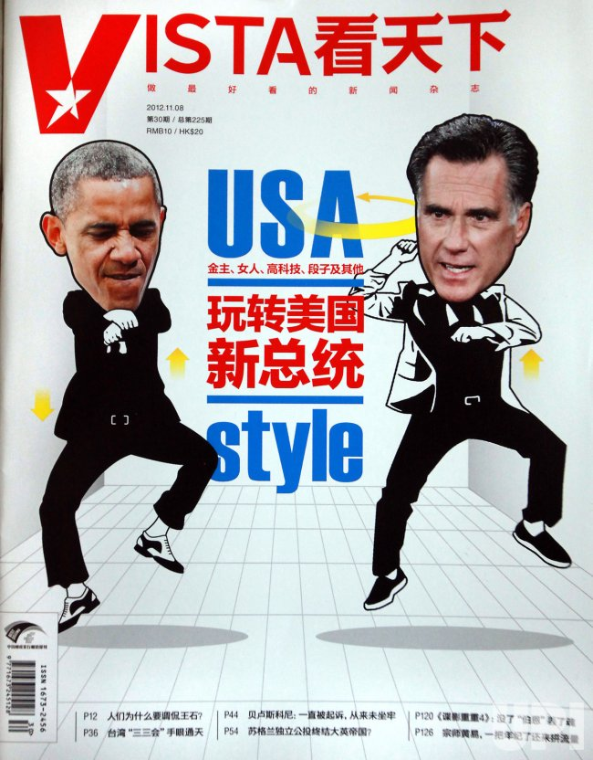 A Chinese magazine features a story on U.S. presidential elections in Beijing
