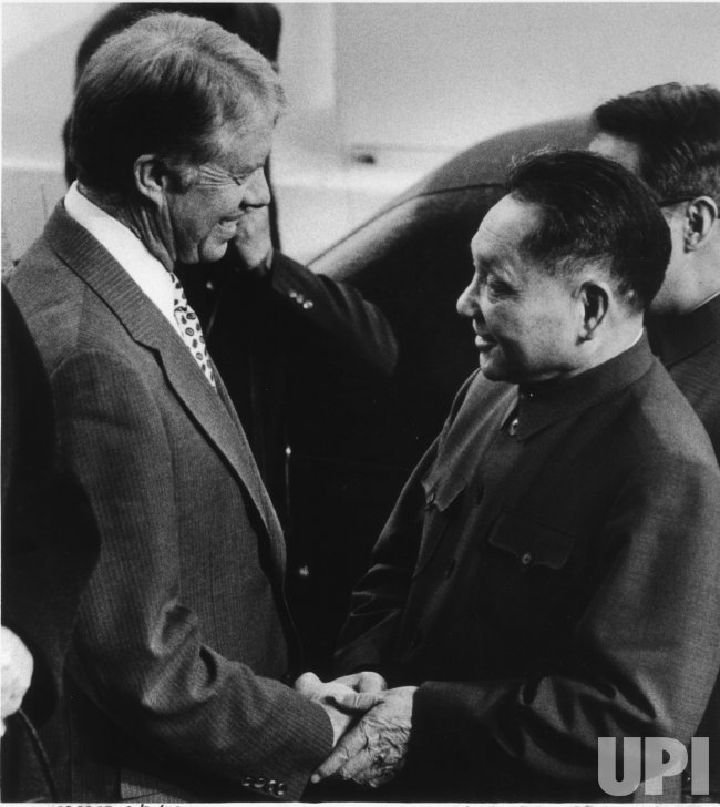 Chinese leader Deng Xiaoping