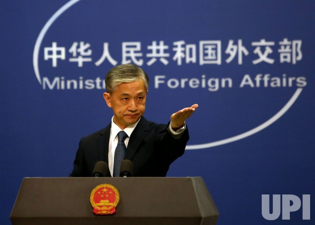 Foreign Ministry spokesperson Wang holds press conference in Beijing, China