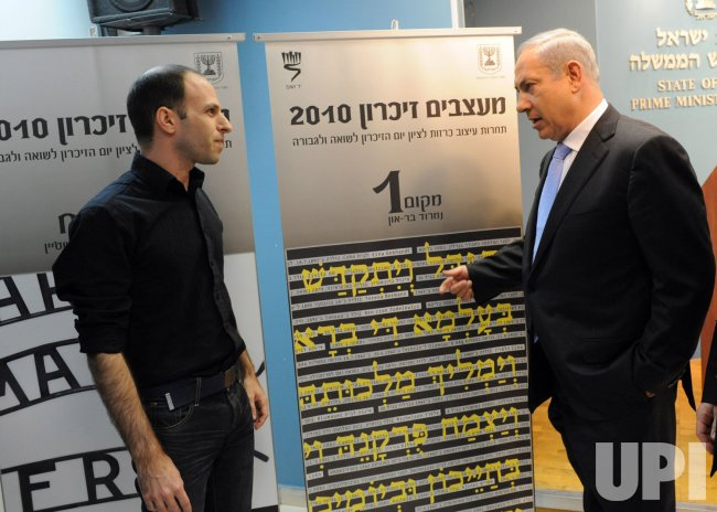 Israeli Prime Minister Benjamin Netanyahu attends an event to present posters commemorating International Holocaust Remembrance Day in Jerusalem