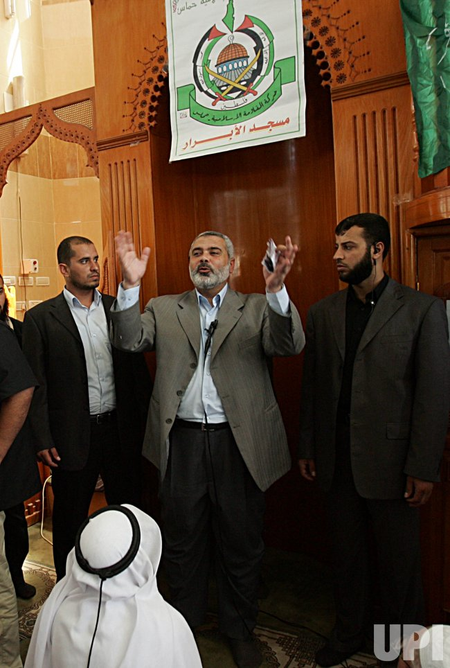 Palestinian Prime Minister Ismail Haniyeh