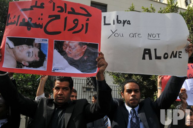 Egyptians Protest Libyan Leader Moammer Gadhafi