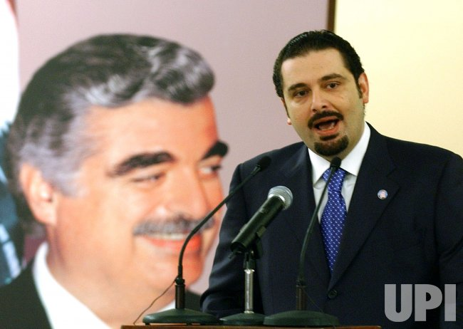 SAAH HARIRI ADDRESSES HIS SUPPORTERS
