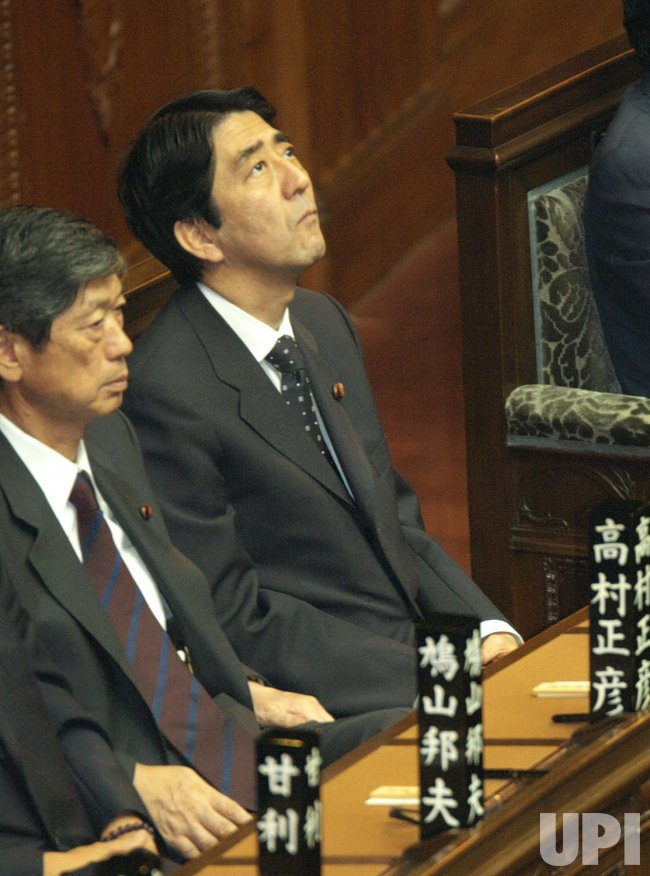 YASUO FUKUDA ELECTED PRIME MINISTER OF JAPAN