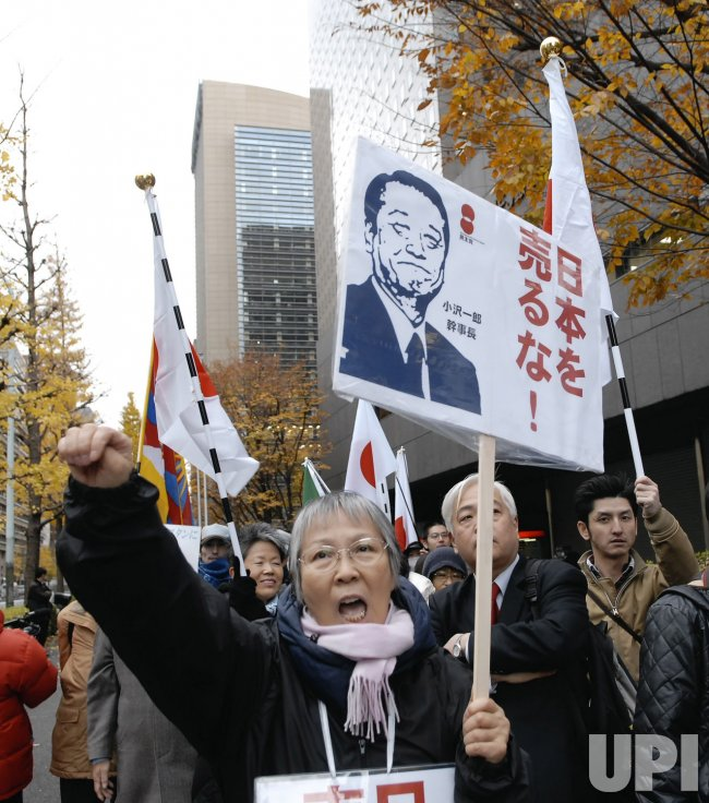 Anti China demonstration in Tokyo