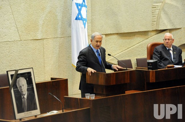 Israeli Prime Minister Benjamin Netanyahu speaks at a memorial session for slain Israeli Prime Minister Yitzhak Rabin in the Knesset in Jerusalem
