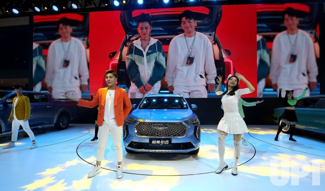 International Auto Show Opens in Beijing, China