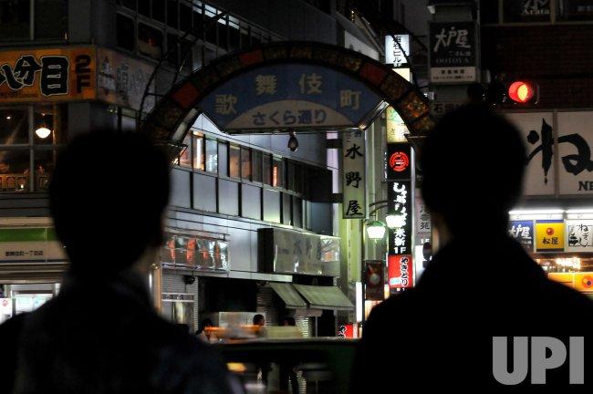 Rolling blackout in Tokyo