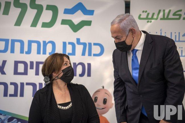 Israel Prime Minister Benjamin Netanyahu in Nazareth
