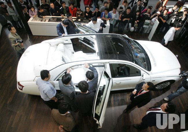 2008 Beijing Auto Show