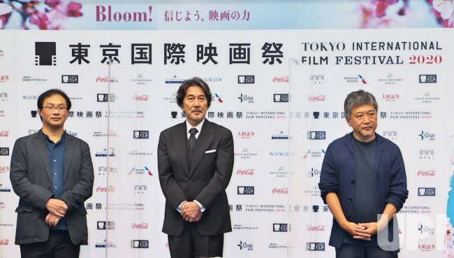Tokyo International Film Festival 2020 announces line up
