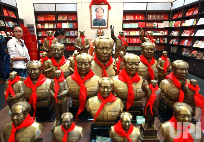 Mao Zedong's Anniversary Celebrated in Hunan Province in China