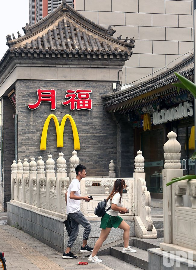 A New McDonald's Opens in Beijing, China