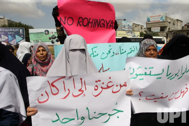 Gaza Protest in support of Rohingya Muslims in Myanmar