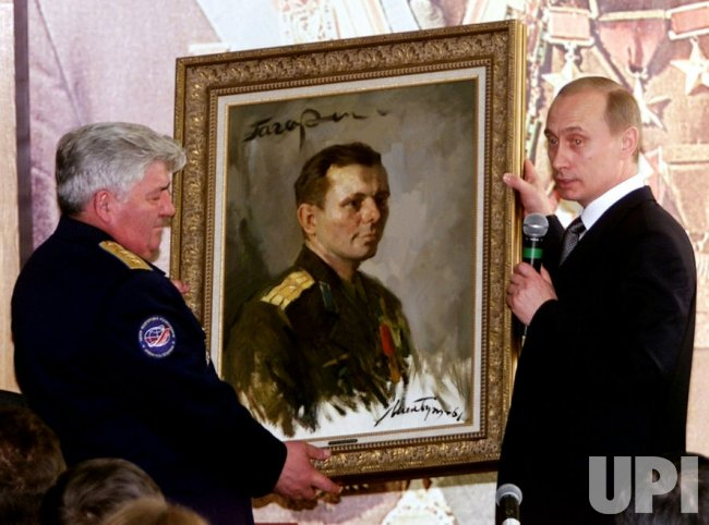 40th Anniversary of Russian First Manned Space Flight