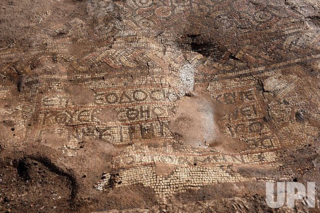 An Mosaic In A Byzantine Monastery Unearthed In Rosh Ha-Ayin