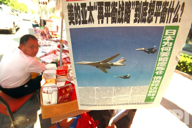 A top Chinese military newspaper featuring a front-page story on Russia and its military is sold at a news stand in Beijing