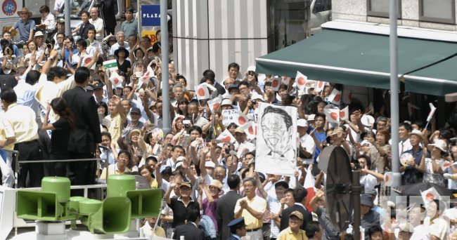 Election campaign begins in Japan
