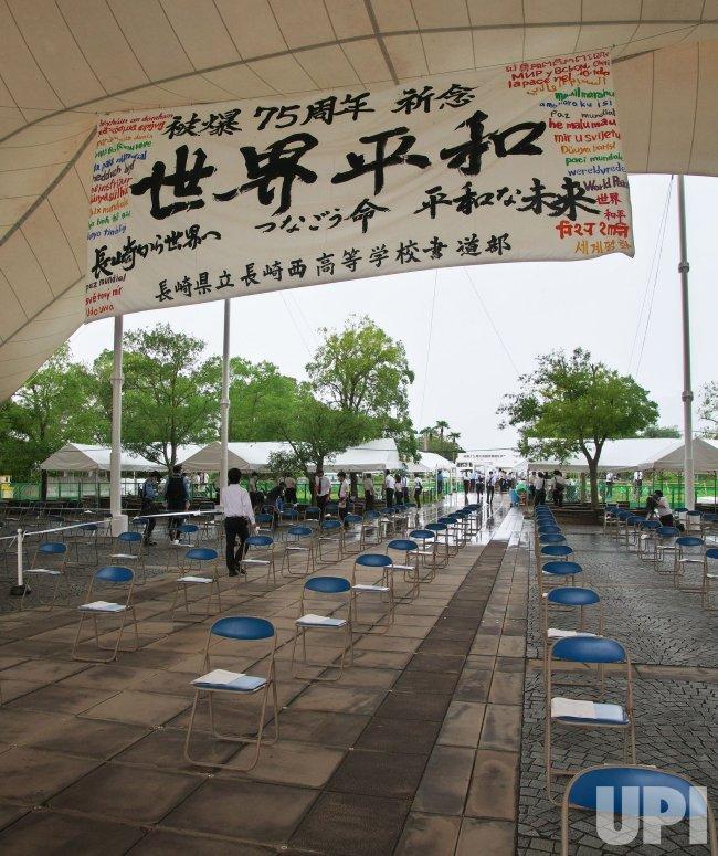 Marks the 75th Anniversary of the Nagasaki Atomic Bombing