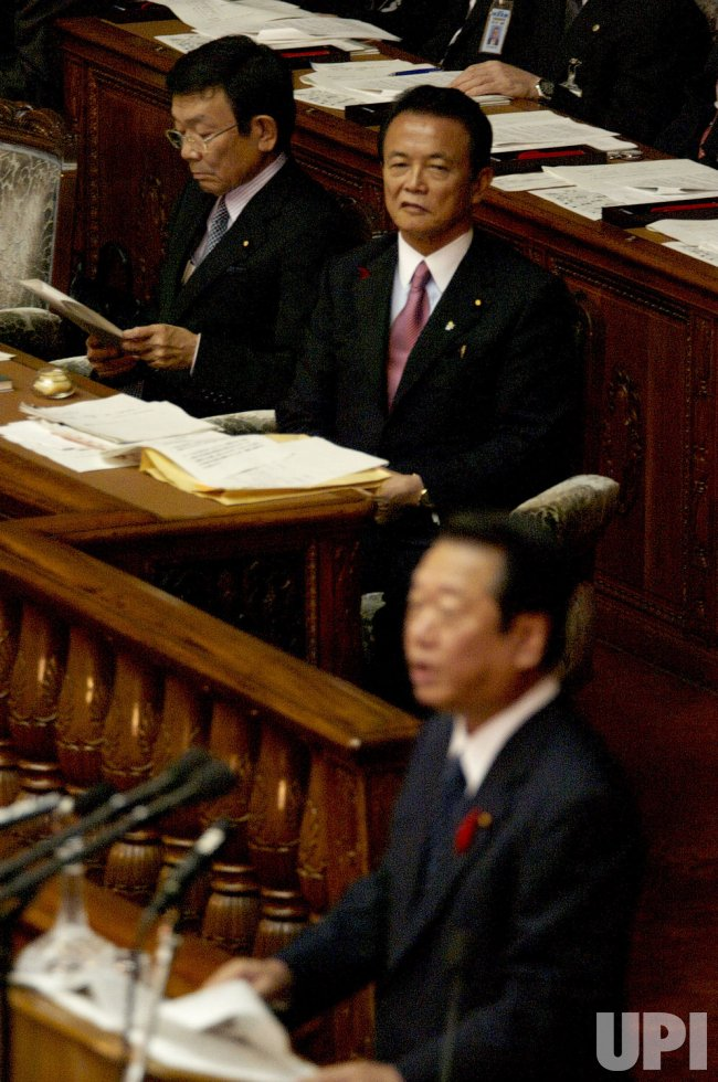 """DPJ's Ozawa delivers a """"policy speech"""" in Tokyo"""