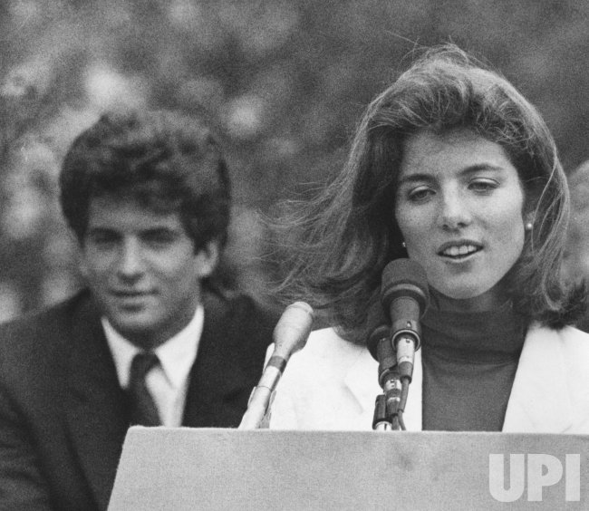 Caroline Kennedy speaks at dedication ceremony to open John F. Kennedy Park in Cambridge, MA