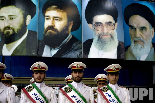 Ceremony to mark the anniversary of the Islamic Revolution
