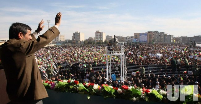 Iranian President Mahmoud Ahmadinejad in city of Arak