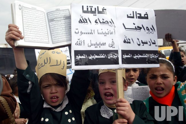 PALESTINIAN RALLY AGAINST PROPHET MOHAMMAD'S CARTOONS