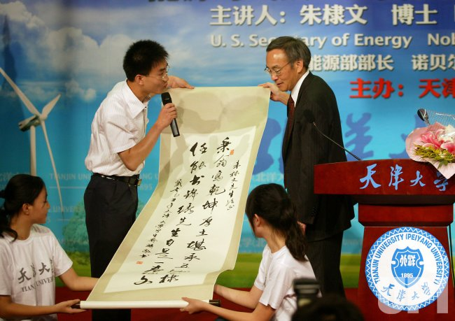 Energy Secretary visits Tianjin University in Tianjin