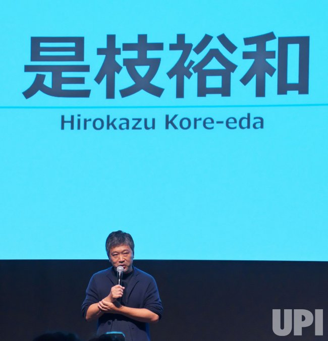 Tokyo International Film Festival 2020 announces line up